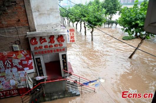 Chiny - W prowincji Syczuan wystąpiła największa powódź od 17 lat 10