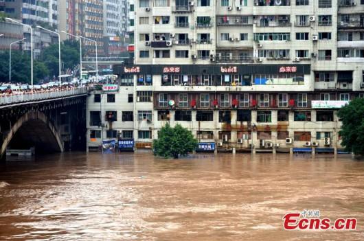 Chiny - W prowincji Syczuan wystąpiła największa powódź od 17 lat 2