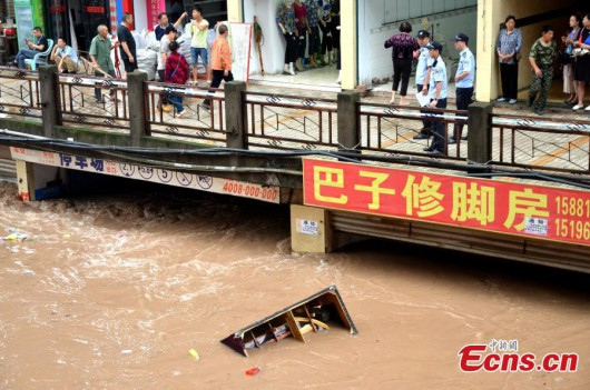 Chiny - W prowincji Syczuan wystąpiła największa powódź od 17 lat 8