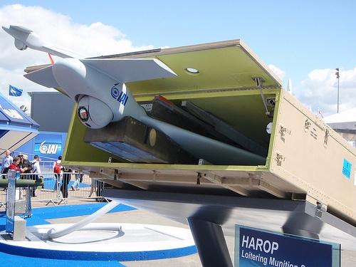 Izrael - Test amunicji krążącej HAROP