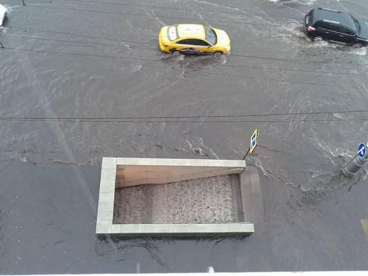 Moskwa, Rosja - Pobity został rekord opadów sprzed 82 lat 3