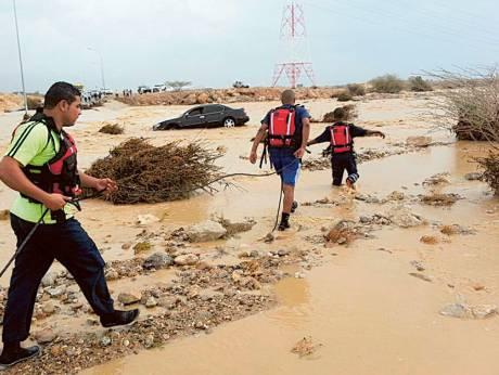 Oman - Burza tropikalna wywołała powodzie 2