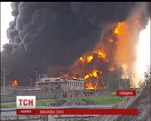 Wasylków, Ukraina - Eksplozja i ogromny pożar zbiorników z paliwem w bazie naftowej 3