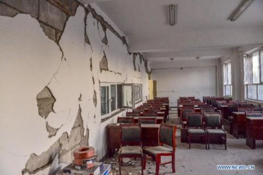 Chiny - Trzęsienie ziemi o magnitudzie 6.5 w prowincji Xinjiang