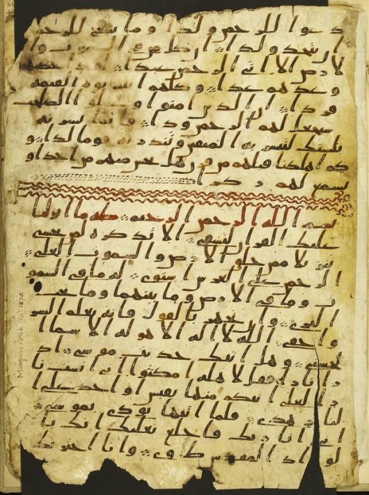 Fragment manuskryptu Koranu z UB /Cadbury Research Library /