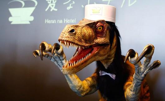 Sasebo, Japonia - Otwarto pierwszy na świecie hotel, który obsługują roboty -1