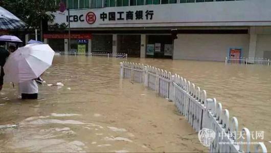Songtao, Chiny - Ogromna powódź dotknęła 85 tysięcy osób -3 - Kopia