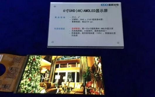 6-calowy ekran AMOLED do smartfonów o rozdzielczości 4k