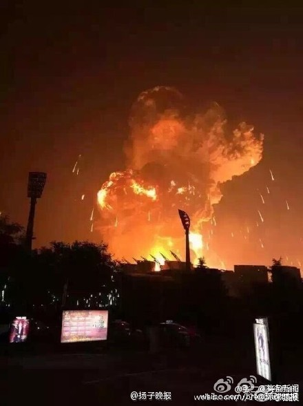Chiny - Potężna eksplozja w Tianjin -2