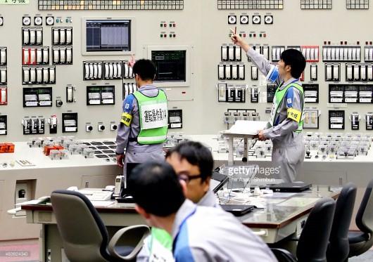 Japonia - Elektrownia atomowa Sendai