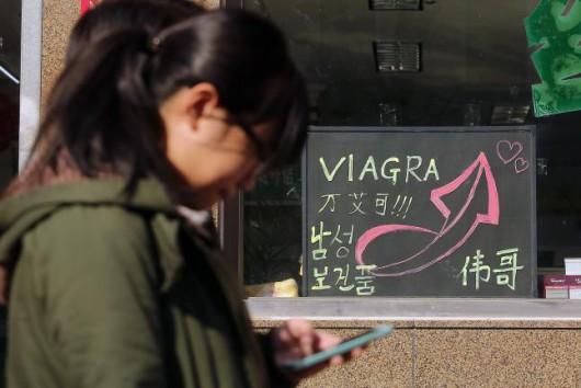 Liuzhou, Chiny - Do wódki dodawali viagrę