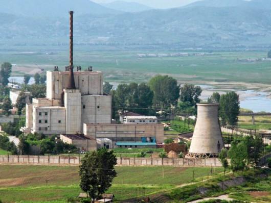 Jongbjon, Korea Północna - Ośrodek badań jądrowych
