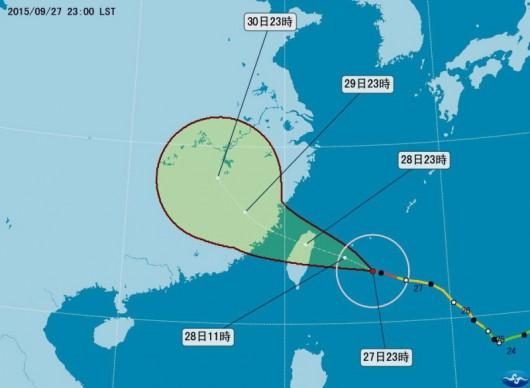 Przewidywana trasa tajfunu