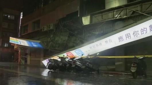 Tajwan - Ponad 1.2 mln osób bez prądu przez tajfun Dujuan -9
