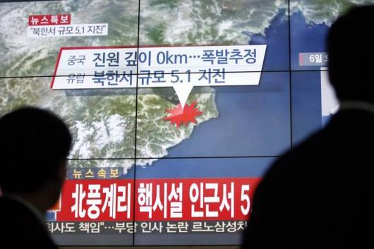Korea Północna dokonała próby jądrowej -1