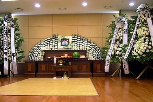 Próbny pogrzeb w Korei Południowej