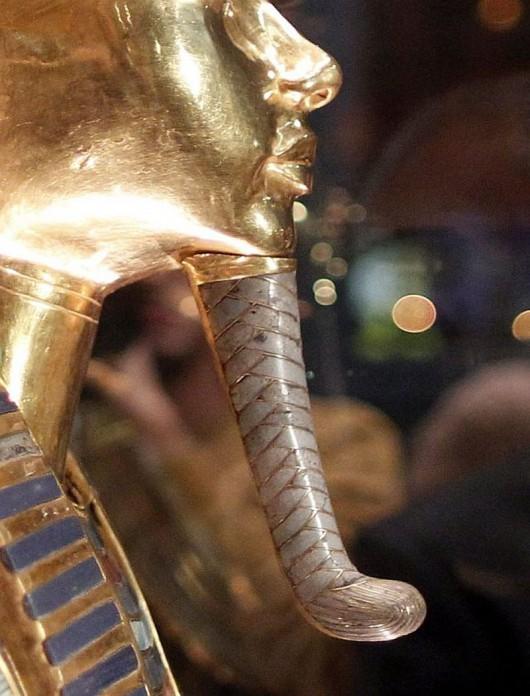 Złota maska Tutanchamona