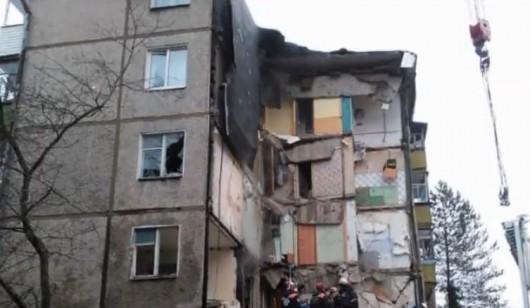 w Jarosławiu - konstrukcja zawaliła się od I-V piętra