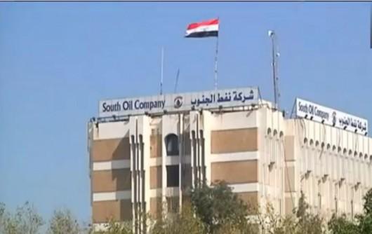 Skradziony ładunek odnaleziono w pobliżu stacji benzynowej w Az-Zubajr