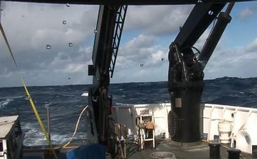 Ekspedycja Okeanos Explorer 2016