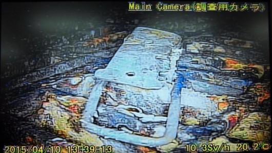 Wewnątrz reaktora - zdjęcie wykonane z kamery zdalnie sterowanego robota