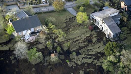 Japonia - Ilość ofiar śmiertelnych trzęsień ziemi wzrosła do 41, wiele osób jest uwięzionych pod gruzami -3