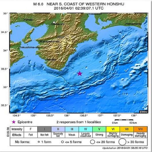 Trzęsienie ziemi u wybrzeży Japonii