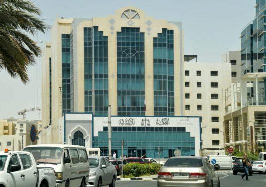 Budynek sądu gdzie odbywał się proces zgwałconej 22-latki
