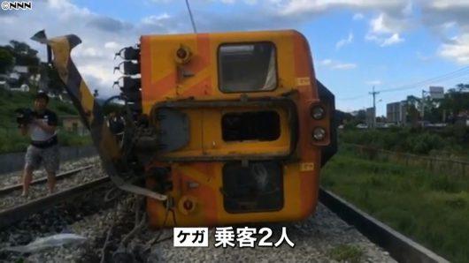 Japonia - Ulewne deszcze, powodzie i lawiny błotne -4