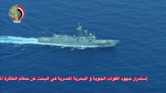 Na dnie Morza Śródziemnego znaleziono rejestrator dźwięku z rozbitego samolotu linii EgyptAir