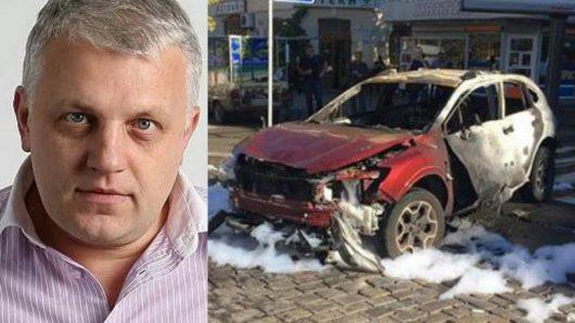 Ukraina - Zamach w Kijowie, zginął dziennikarz Paweł Szeremet -4