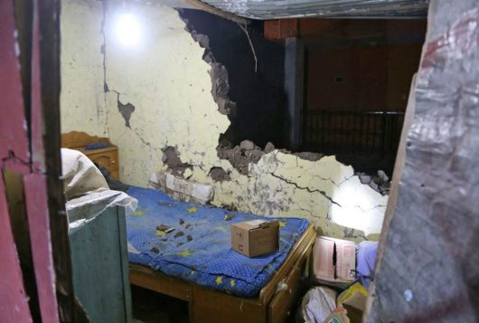 Chivay, Peru - Trzęsienie ziemi o sile 5.4, zawaliło się co najmniej 120 budynków -2