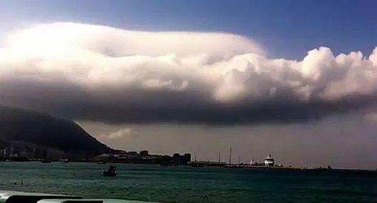Chmury nad Skałą Gibraltarską 1