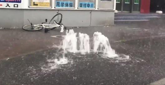 Japonia - Potężny tajfun nad Tokio -2