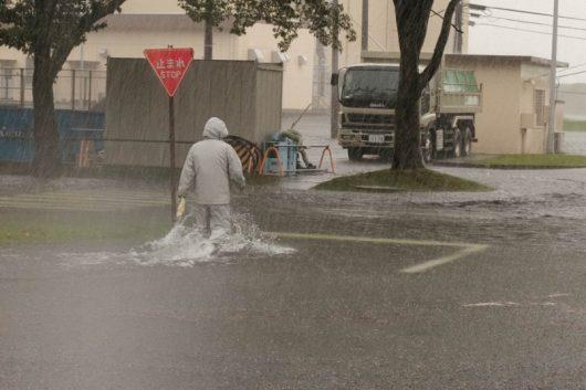 Japonia - Potężny tajfun nad Tokio -4