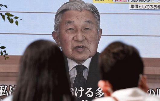Japonia - W orędziu telewizyjnym cesarz Akihito poinformował, że ze względu na stan zdrowia gotów byłby do abdykacji