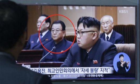 Kim Jong Dzin