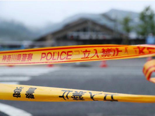 Nagoya, Japonia - Ojciec zaczął dźgać 12-letniego syna nożem kuchennym za to, że nie przygotował się do wstępnych testów do prywatnego gimnazjum, chłopiec zmarł w szpitalu