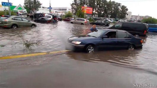 Rosja - Moskwa pod wodą, największa ulewa od 137 lat -7
