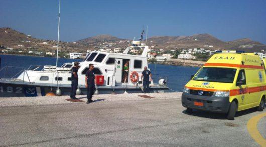 Wyspa Egina, Gracja - Motorówka zderzyła się z promem