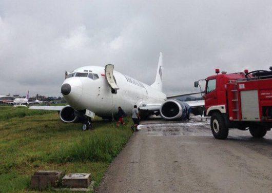 indonezja-samolot-transportowy-ladowal-awaryjnie-przewozil-na-pokladzie-14-ton-paliwa-3