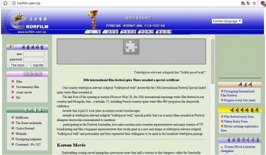 korea-polnocna-przez-przypadek-udostepnila-swiatu-swoj-internet-2
