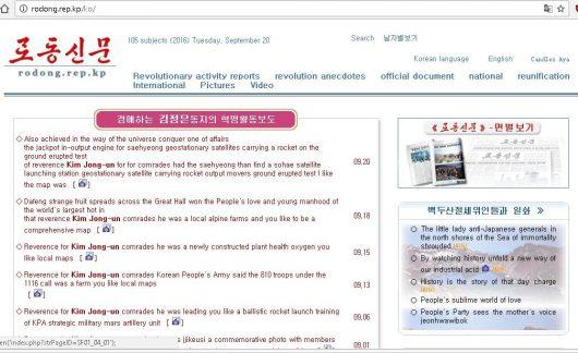 korea-polnocna-przez-przypadek-udostepnila-swiatu-swoj-internet-4