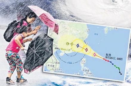 w-tajwan-uderzyl-tajfun-megi-1