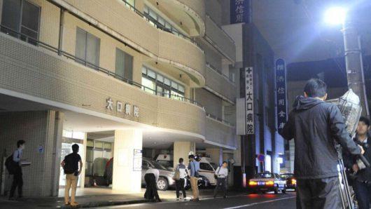 yokohama-japonia-policja-szuka-seryjnego-truciciela-ktos-wstrzyknal-w-szpitalu-srodek-czyszczacy-do-kilkudziesieciu-kroplowek-2