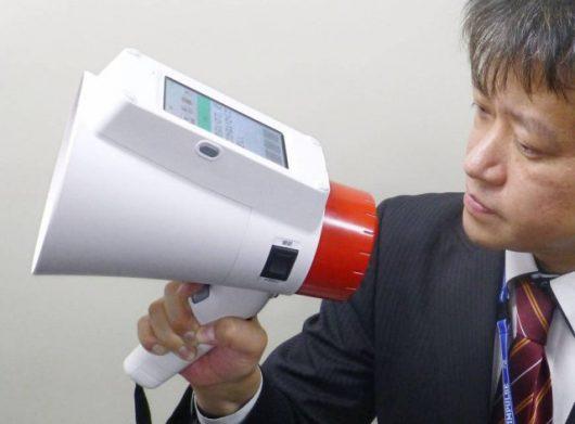 panasonic-przedstawil-megafon-z-rozpoznawaniem-mowy-tlumaczem-i-syntezatorem-mowy