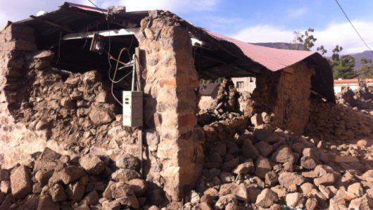 w-peru-zatrzesla-sie-ziemia-wiele-budynkow-glownie-z-kamienia-zostalo-uszkodzonych-1