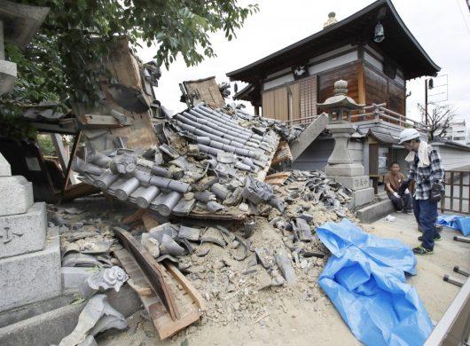 Osaka, Japonia – Trzęsienie ziemi o sile 6.1 wywołało spore zniszczenia, zginęły co najmniej 3 osoby, 307 rannych, prądu nie ma 170 tysięcy domów