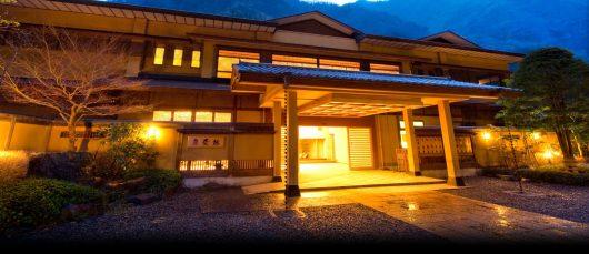 Japonia – Najstarszy hotel na świecie funkcjonuje od 705 roku, prowadzi go 52 pokolenie tej samej rodziny, hotel ma już 1313 lat