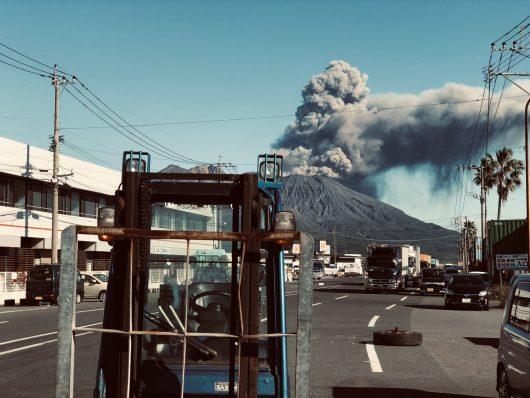 Sakurajima - 14.11.2018 - zdjęcie Naoto Yoshidome Twitter
